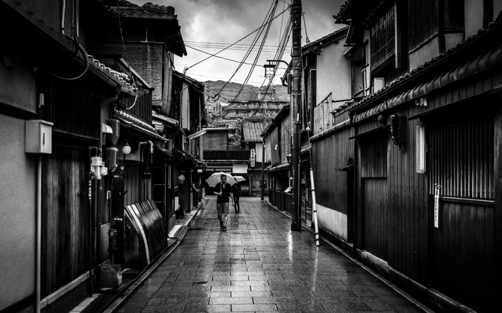 Kyoto, Japan: Gion, the Geisha neighborhood, under the rain